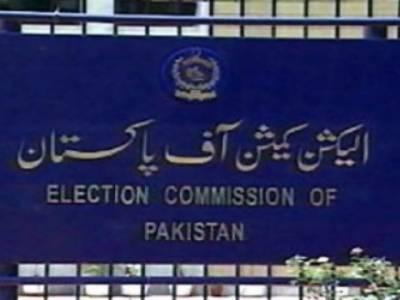 الیکشن کمیشن آف پاکستان نے پنجاب اسمبلی کے چالیس سے زائد دوہری شہریت رکھنے والے ارکان کونااہل قراردینے کے لیے حتمی فہرست تیارکرلی۔