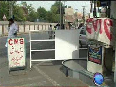 سوئی گیس لوڈ مینجمنٹ کے تحت کراچی سمیت سندھ بھر کے سی این جی اسٹیشنز چوبیس گھنٹوں کے لیئے بند کردیئے گئے