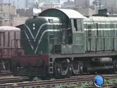 پاکستان ریلوے کوبدستور ڈیزل کی شدید قلت کا سامنا, محکمے کے پاس ایک مرتبہ پھر صرف ایک دن کا تیل باقی رہ گیا