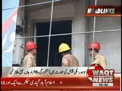 Waqtnews Headlines 09 00 AM 30 July 2012