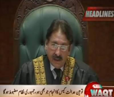 Waqt News Headlines 09:00 PM 30 July 2012