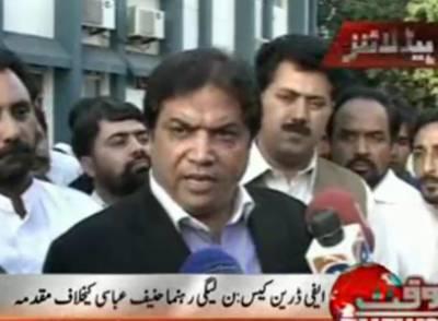 Waqt News Headlines 11:00 PM 30 July 2012