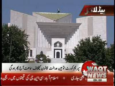Waqtnews Headlines 09:00 AM 01 August 2012