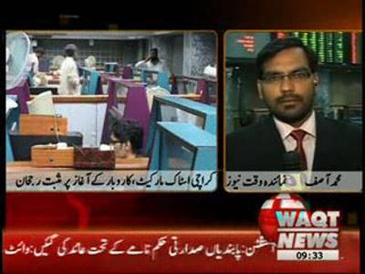 Karachi Stocks Exchange News Package 01 August 2012