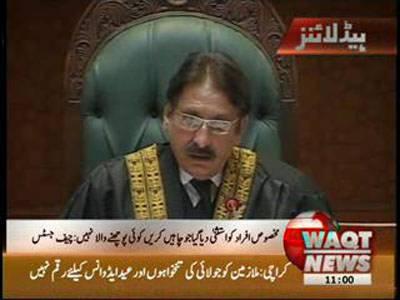 Waqtnews Headlines 11:00 AM 01 August 2012