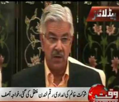 Waqt News Headlines 06:00 PM 01 August 2012