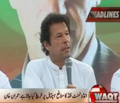 Waqt News Headlines 09:00 PM 01 August 2012