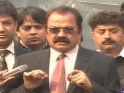 بجلی کی لوڈ شیڈنگ پر چوہدری شجاعت کا بیان پنجاب کے عوام کے ساتھ غداری کے مترادف ہے۔ رانا ثناء اللہ
