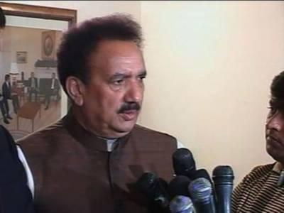 پاسپورٹ اسکینڈل میں ملوث افراد کے خلاف کارروائی ضرور ہوگی، اسد علی کو انٹر پول کے ذریعے بہت جلد پاکستان لایا جائے گا۔ رحمان ملک