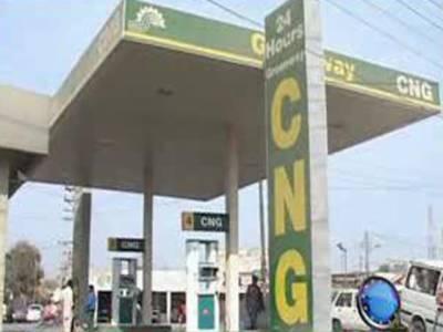 سوئی ناردرن گیس نے نو ماہ گیس فراہمی کے معاہدے والے سی این جی اسٹیشنز کوعید کے بعد مسلسل دو ماہ کے لیے بند کرنے کا فیصلہ کر لیا ۔