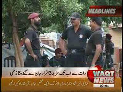 Waqtnews Headlines 09:00 AM 07 August 2012