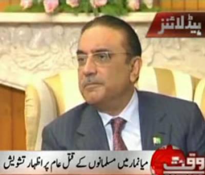 Waqt News Headlines 05:00 PM 07 August 2012