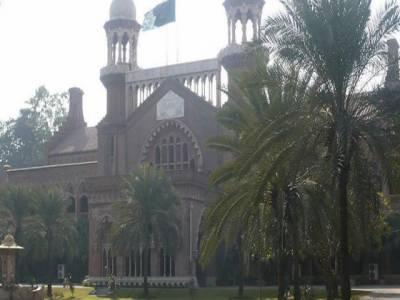 لاہور ہائی کورٹ نے کالا باغ ڈیم کی جلد تعمیر کے لئے دائر درخواست کی سماعت سترہ اگست تک ملتوی کرتے ہوئے فریقین کے وکلا کو بحث کیلئے طلب کر لیا۔