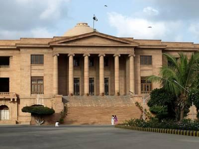 سندھ ہائیکورٹ نے بلاول ہاوس کی سکیورٹی کے لیے لگائے گئےکنٹینرز کو سات دن میں ہٹانے کا حکم دے دیا۔