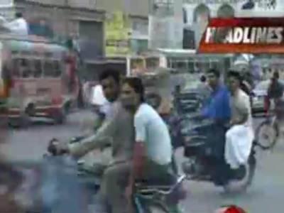 کراچی میں سکیورٹی خدشات کے پیش نظر حضرت علی کے یوم شہادت کے موقع پر موٹرسائیکل کی ڈبل سواری پر پابندی عائد کردی گئی۔