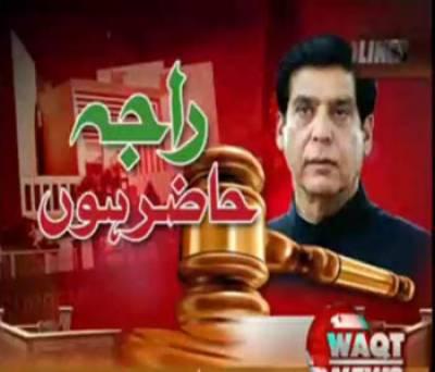 Waqt News Headlines 09:00 PM 08 August 2012