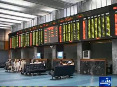 کراچی اسٹاک مارکیٹ میں آج زبردست تیزی رہی اورکےایس ای ہنڈریڈ انڈیکس چودہ ہزارسات سو پوائنٹس کی سطح عبور کرگیا، لاہور اسٹاک مارکیٹ میں بھی تیزی دیکھی گئی۔