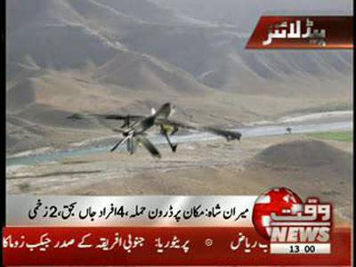 Waqtnews Headlines 01:00 PM 18 August 2012
