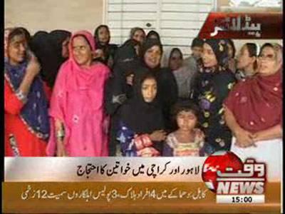 Waqtnews Headlines 03:00 AM 18 August 2012