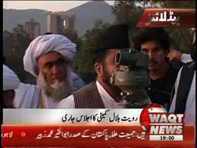 Waqtnews Headlines 07 00 PM 18 August 2012