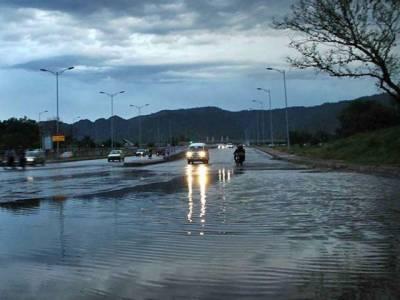 محکمہ موسمیات نے عید کے روزاسلام آباد، روالپنڈی اوران کے ملحقہ علاقوں میں بارش کی پیش گوئی کر دی۔