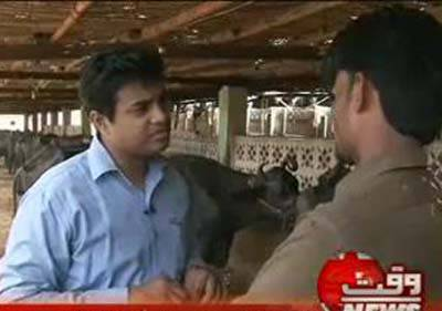 Aam Aadmi 19 August 2012