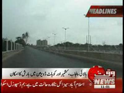 Waqtnews Headlines 11:00 AM 25 August 2012
