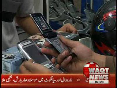 People and Business Man Denied Pak Govt Decision of Ban all Prepaid Service 25 August 2012