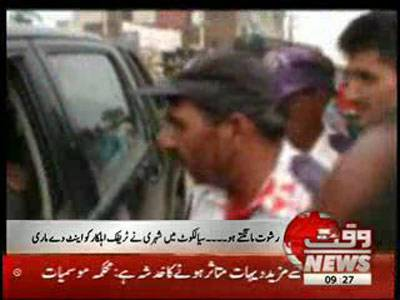 Sialkot Citizen Hit a Stone on Traffic Warden's Head 25 August 2012