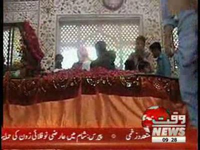 Hazrat Baba Bulleh Shah Urs News Package 25 August 2012