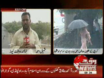 Weather Pleasant in Karachi After Rain News Package 25 August 2012