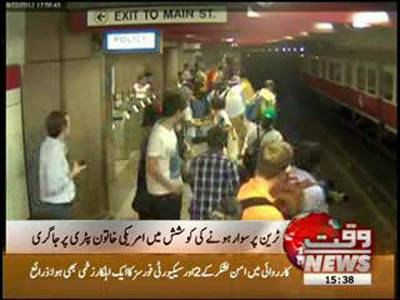 America Railway Staion Train Accident News Package 25 August 2012
