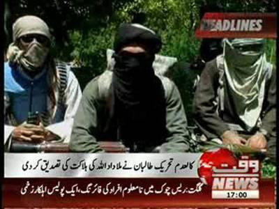 Waqtnews Headlines 05 00 PM 25 August 2012