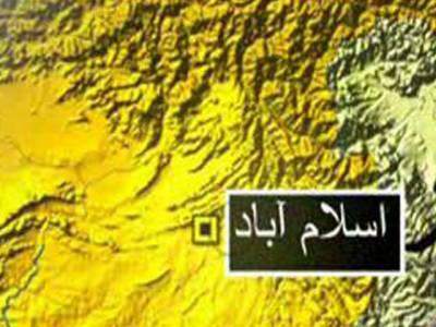 اسلام آباد میں سواں نالے کے قریب سے ایک پانچ فٹ لمبا میزائل برآمد ہوا ہے جسے بم ڈسپوزل اسکواڈ نے قبضے میں لے لیا۔