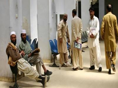بلوچستان بھر میں ڈاکٹرز کا احتجاج پچیسویں روز بھی جاری, مریض ہسپتالوں میں مسیحا کے منتظر ۔