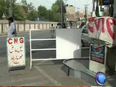 سندھ بھر میں تمام سی این جی اسٹیشنز آج صبح نو بجے سے اتوار کی صبح نو بجے تک بند کردیے گئے۔