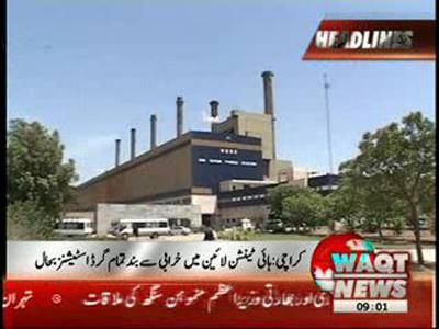 Waqtnews Headlines 09:00 AM 31 August 2012