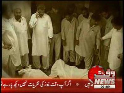 Target killing in Karachi News Package 31 august 2012