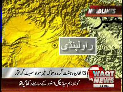 Waqtnews Headlines 11:00 AM 31 August 2012