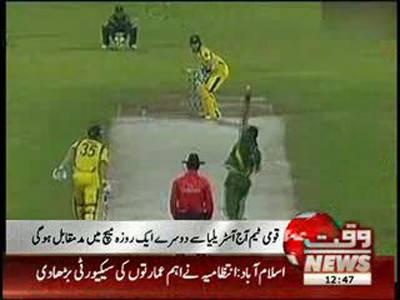 Pakistan vs Australia 2nd ODI Match in Abu Dabhi News Package 31 August 2012