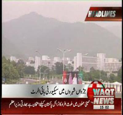 Waqtnews Headlines 03:00 PM 31 August 2012