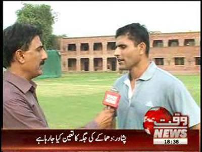 Abdul Razaq Views About Pakistan vs Australia 2nd ODI Match 31 August 2012