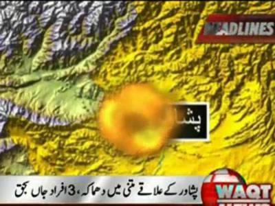Waqt News headlines 07:00 PM 31 August 2012