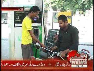 Karachi Public Response on New Petrol Prices 31 August 2012