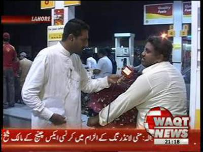 Lahore Public Response on New Petrol Prices 31 August 2012