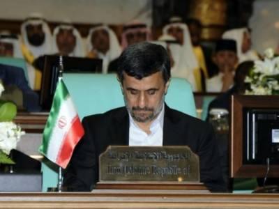 ایران میں غیر وابستہ ممالک کی تحریک نام کا سولہواں اجلاس جاری, ایران کو آئندہ تین سال کیلئے تحریک کا جنرل سیکرٹری منتخب کر لیا گیا ہے.