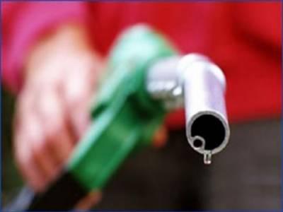 پٹرولیم مصنوعات کی قیمتوں میں ایک بار پھر اضافہ کردیا گیا، پٹرول سات روپےستتر پیسے فی لیٹر مہنگا ہوگیا۔ ۔