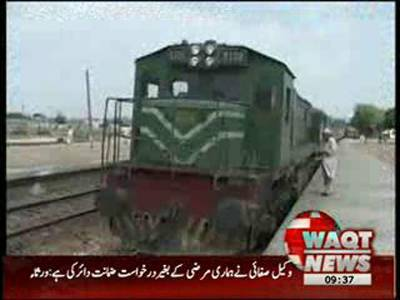 Public Face Problems in Railway News Package 1 September 2012