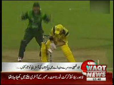 Pakistan Defeated Australia News Package 1 September 2012