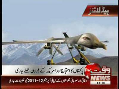 Waqtnews Headlines News Package 01:00 PM 1 September 2012
